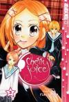 Cherry Juice, Vol. 03 - Haruka Fukushima