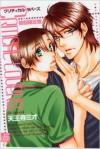 Critical Lovers - Mio Tennouji