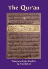 The Qur'an (Gibb Memorial Trust Arabic Studies) - Alan Jones