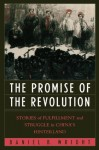 The Promise of the Revolution: Stories of Fulfillment and Struggle in China's Hinterland - Daniel B. Wright, Joseph Fewsmith
