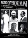 The Tao of Yiquan: The Method of Awareness in the Martial Arts - Jan Diepersloot