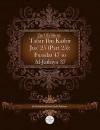 Tafsir Ibn Kathir Juz' 25 (Part 25): Fussilat 47 to Al-Jathiya 37 2nd Edition - Muhammad Saed Abdul-Rahman