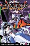 Evangelion #8 - Yoshiyuki Sadamoto, Gainax, Agustín Gómez Sanz