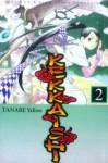 Kekkaishi Vol. 2 - Yellow Tanabe
