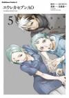 エウレカセブンAO(5) (角川コミックス・エース) (Japanese Edition) - BONES, 加藤 雄一