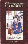 Chinese-Japanese Cookbook - 1914 Reprint - Sara Bosse, Onoto Watanna