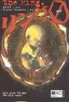 The Ring 0 - Basudei (Birthday) - Koji Suzuki, Meimu, Hiroshi Takahashi