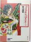 Petshop of Horrors 1 - Matsuri Akino, 秋乃 茉莉