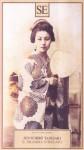 Il dramma stregato - Jun'ichirō Tanizaki, Lydia Origlia