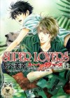SUPER LOVERS 第5巻 - Miyuki Abe