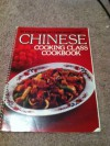 Chinese Cooking Class Cookbook - Consumer Guide