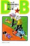 ドラゴンボ-ル [Doragonbōru] 21 (DragonBall, #21) - Akira Toriyama
