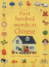 First Hundred Words in Chinese - Heather Amery, Stephen Cartwright