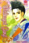 Hikayat Genji Vol. 11 - Waki Yamato