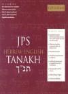 JPS Hebrew-English TANAKH (leather) - Jewish Publication Society