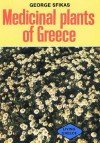 Medicinal Plants of Greece - George Sfikas