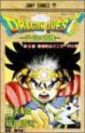 ドラゴンクエスト―ダイの大冒険 13 - Riku Sanjo