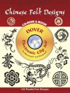 Chinese Folk Designs CD-ROM and Book - Dover Publications Inc.