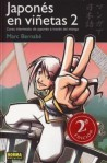 Japonés en viñetas 2: curso intermedio de japonés a través del manga - Marc Bernabé, Javier Bolado, Gabriel Luque, J.M. Ken Niimura