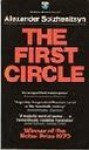 The First Circle - Aleksandr Solzhenitsyn
