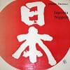 Japonia Nippon - Michał Derenicz