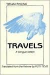 Travels - Yehuda Amichai