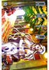 アリア 10 - Kozue Amano