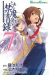 Toaru Majutsu No Index Vol 7 - Kazuma Kamachi, Chuuya Kogino
