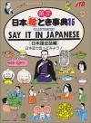 Say It in Japanese - Japan Travel Bureau