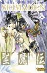Seimaden 06 - You Higuri