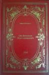 Os irmãos Karamazov - Fyodor Dostoyevsky, Natalia Nunes, Oscar Mendes