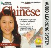 Instant Immersion Chinese Mandarin: Audio Learning System - Topics Entertainment
