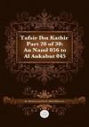 Tafsir Ibn Kathir Part 20 of 30 - Muhammad Saed Abdul-Rahman