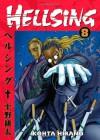 Hellsing, Vol. 08 - Kohta Hirano, Wilbert Lacuna
