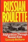 Russian Roulette - David Arora, Layona Kojevnikov