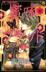Mitsu Aji Blood, Vol. 01 - Miko Mitsuki