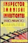 Inspector Imanishi Investigates - Seicho Matsumoto