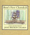 Beni's First Chanukah: (Mini-Book Format) - Jane Breskin Zalben