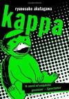 Kappa (Peter Owen Modern Classic) - Ryūnosuke Akutagawa, Geoffrey Bownas