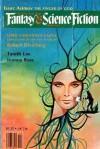 The Magazine of Fantasy and Science Fiction, February 1980 - Tanith Lee, Isaac Asimov, Robert Silverberg, Joanna Russ, Edward L. Ferman