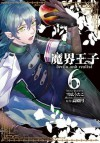 魔界王子 devils and realist 6 [Makai Ouji devils and realist 6] - Madoka Takadono, Utako Yukihiro