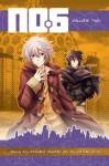 NO. 6 VOLUME 2 (EBK) - Atsuko Asano, Hinoki Kino