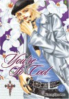 You're So Cool, Volume 5 - YoungHee Lee