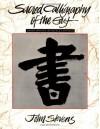 Sacred Calligraphy of the East - John Stevens