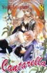 Cantarella Vol. 8 - You Higuri