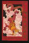 Cinnabar: A Novel Of China - Robert B. Oxnam