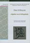 An Essay by the Uniquely Wise 'Abel Fath Omar Bin Al-Khayyam on Algebra and Equations: Algebra wa Al-Muqabala (Great Books of Islamic Civilization) - Omar Khayyám, Waleed Deeb, Roshdi Khalil, Omar Al-Khayyam