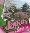 Japan in Colors - Sara Louise Kras