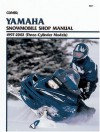 Clymer Yamaha Snowmobile Shop Manual 1997-2002 (Three-Cylinder Models) (Clymer Snowmobiles) - Lewis Spence