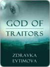 God of Traitors - Zdravka Evtimova